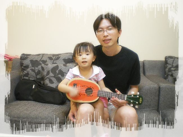 me and daddy ukulele.jpg