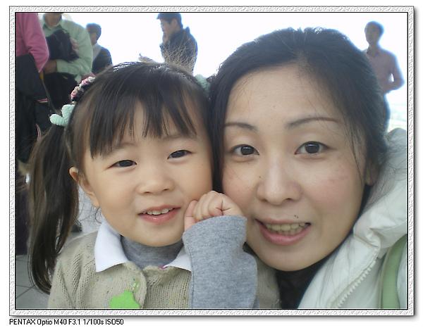 媽咪與我2.jpg