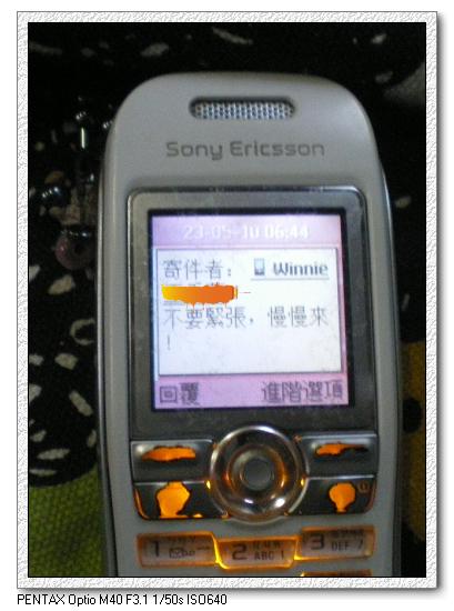 IMGP4530.JPG