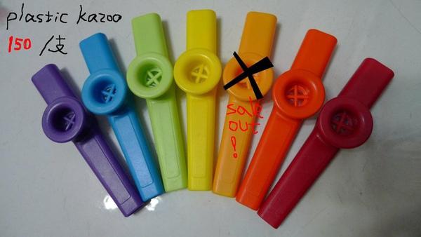 kazoo.jpg