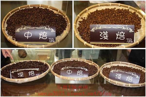 元井136咖啡莊園IMG_0879p