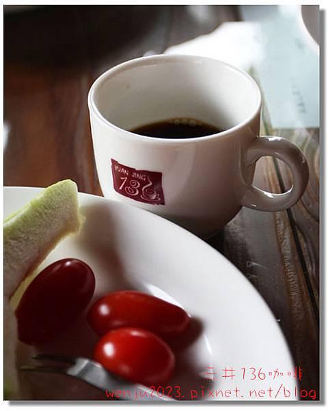 元井136咖啡莊園IMG_0899ap
