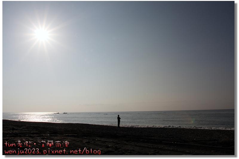 南澳農場の川田定置漁場~2013fun暑假IMG_2689p