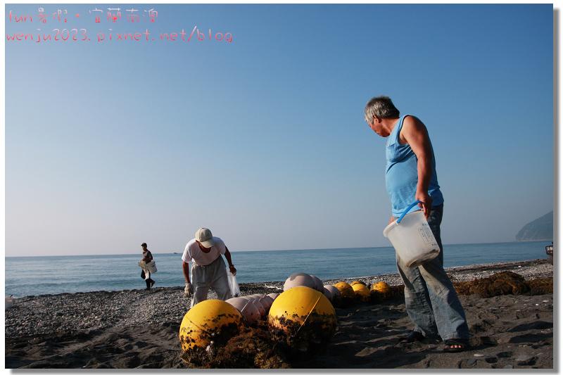 南澳農場の川田定置漁場~2013fun暑假IMG_2690p
