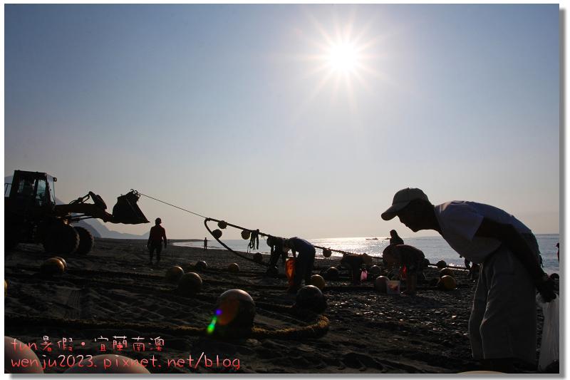 南澳農場の川田定置漁場~2013fun暑假IMG_2696p