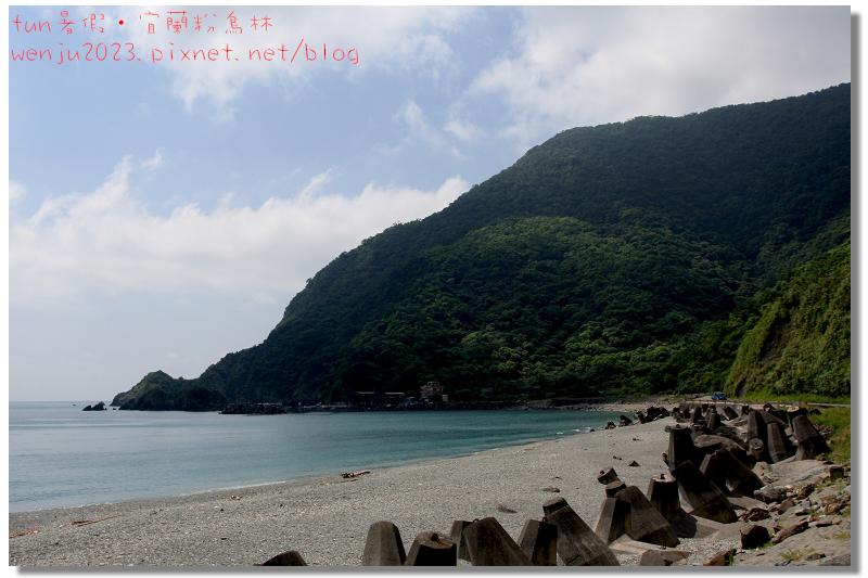 南澳農場の川田定置漁場~2013fun暑假IMG_2929p