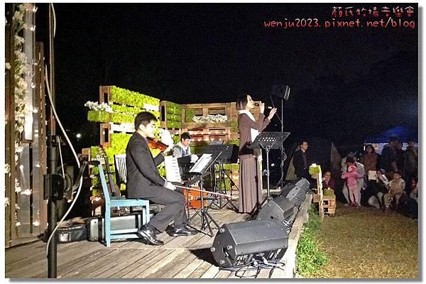 顏氏牧場十週年音樂會