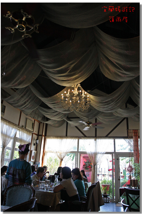 IMG_4856p宜蘭嬉遊記.蓮雨居餐廳