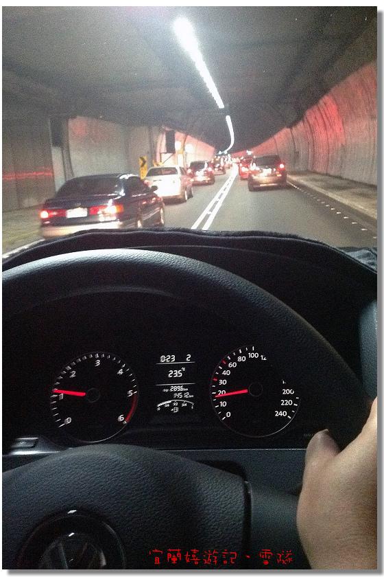 宜蘭嬉遊記.雪隧