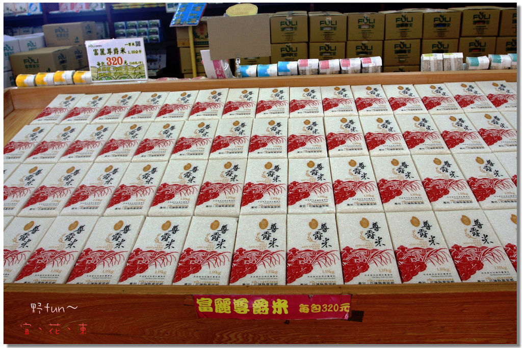野fun〜宜、花、東IMG_7072a.jpg