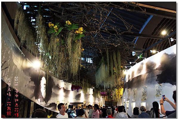 2018台中市界花卉博覽會,花舞館