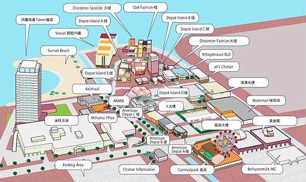 沖繩美國村.jpg