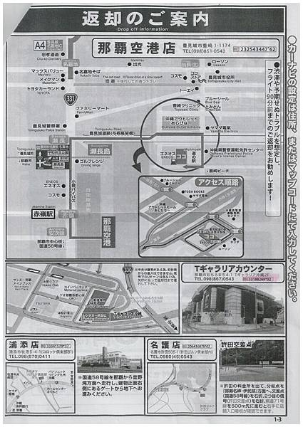 scan 3.jpg