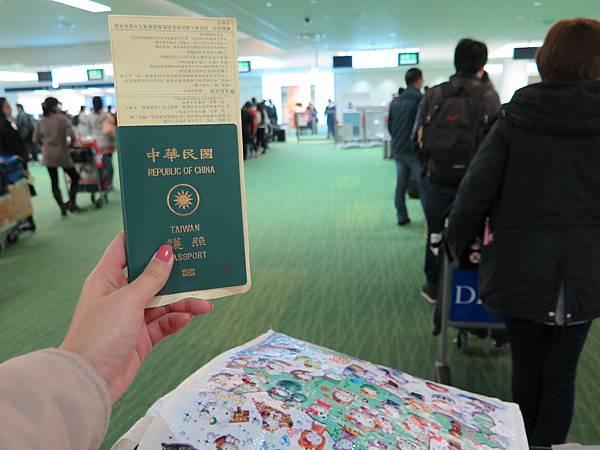 抵達日本了