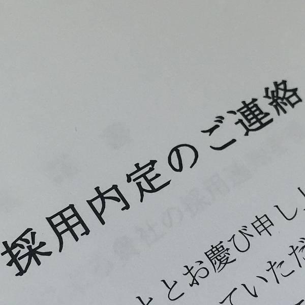 IMG_3836.JPG
