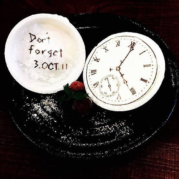 鍊金術師懷錶