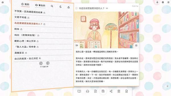 溫度日記-翻開手帳.jpg