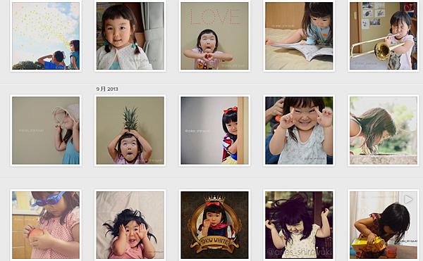 aries_shirayuki on Instagram