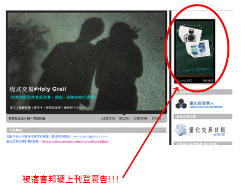 ScreenHunter_02 May. 20 15.28