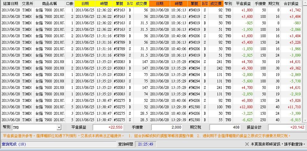 ScreenHunter_01 Jun. 28 21.29