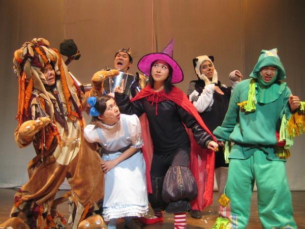 如果兒童劇團《綠野仙蹤》劇照