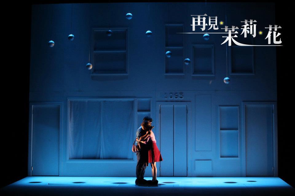 《再見茉莉花》劇照 (2)