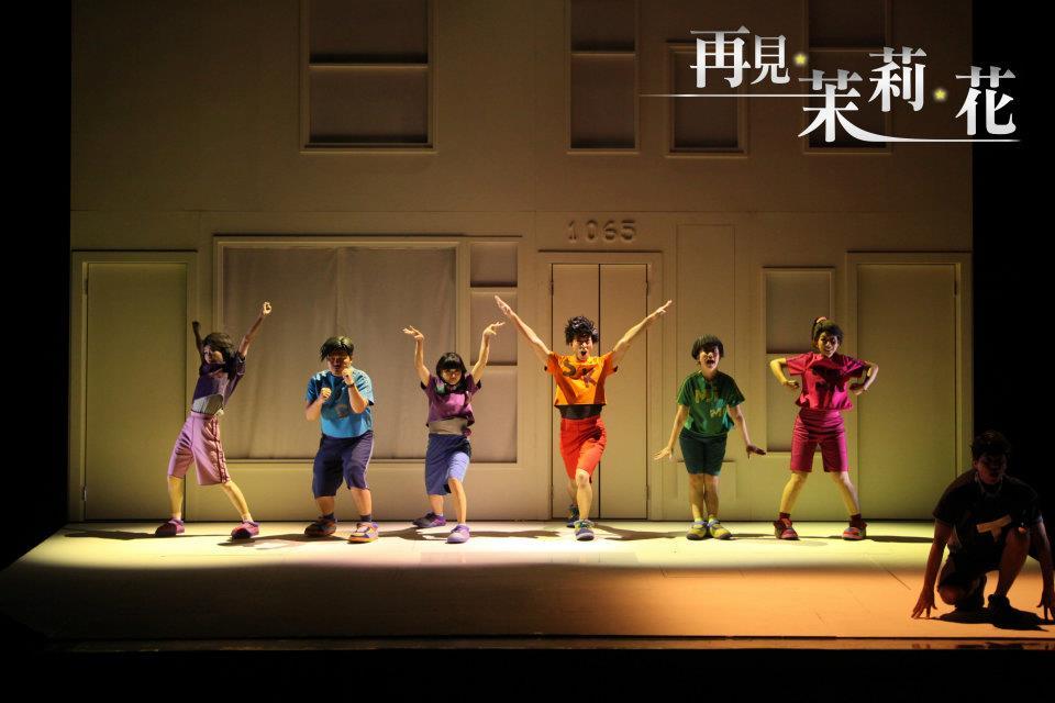 《再見茉莉花》劇照 (4)
