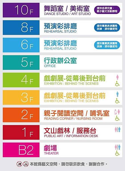 電梯內海報-new_OL-1024.jpg