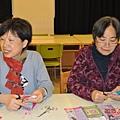 104/01/19 志工培訓課程-團圓彩球