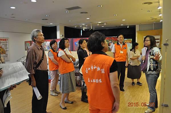 104/05/20 志工培訓課程-戲劇展導覽