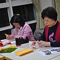 103/01/14 志工培訓課程-剪紙燈籠
