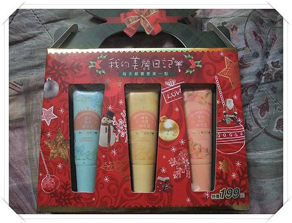 我的美麗日記護唇膏聖誕組合