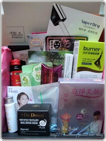 AmazingBox魅影盒子九月號