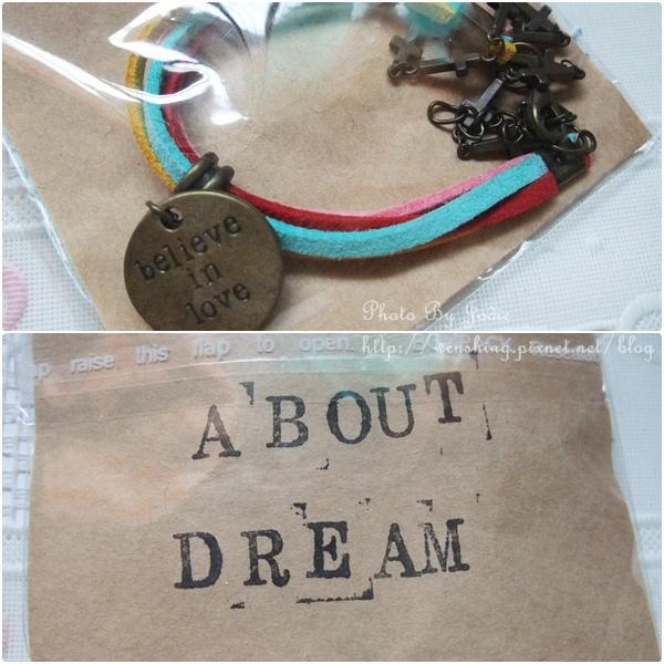 About Dream 關於夢想。