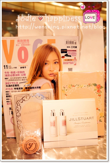 Jill Stuart x VOCE 2013 Autumn & Winter