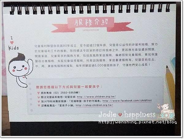 熊痞痞vs兔眠眠 X 台中逢甲小吃店 2014年逢甲夜市公益年曆