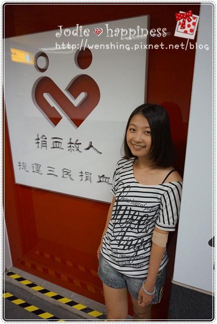 捐血初體驗