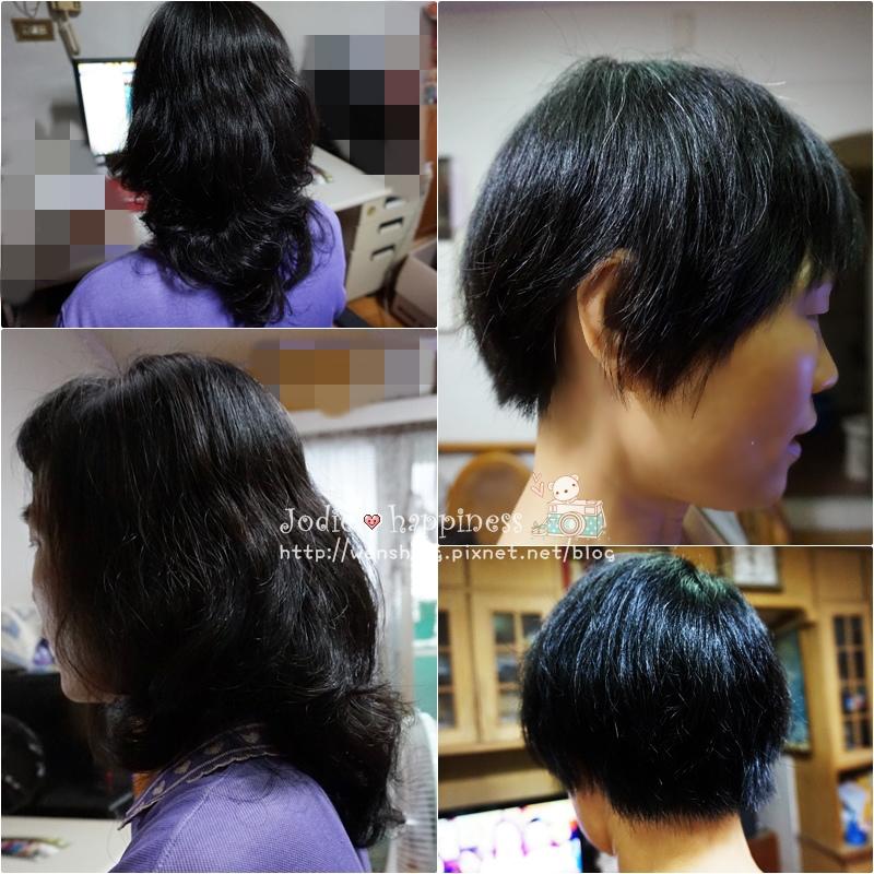 剪髮紀錄‧2014