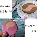 BeautyMaker極淨光亮白舒芙蕾氣墊粉餅
