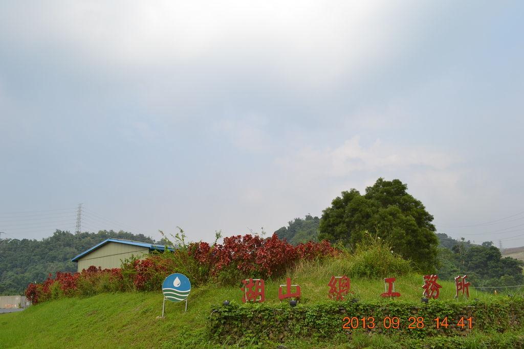 2013.9.28湖山、清水 038
