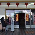 2013.10.27-29台南高雄 013