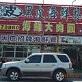 2013.10.27-29台南高雄 015