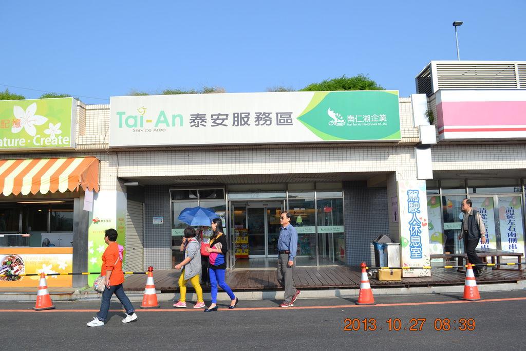2013.10.27-29台南高雄 004