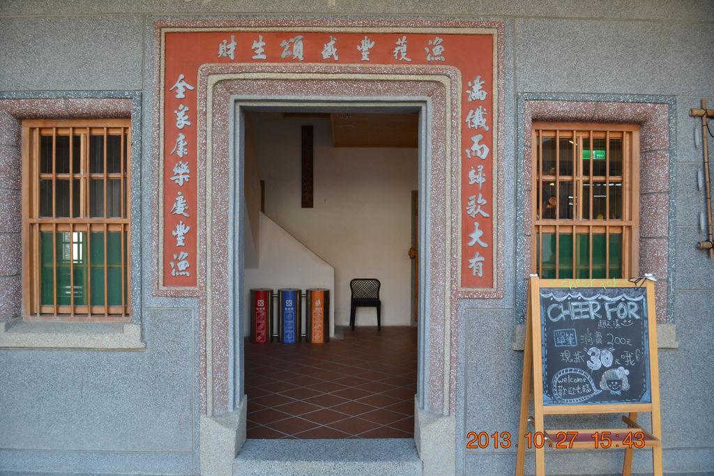 2013.10.27-29台南高雄 059
