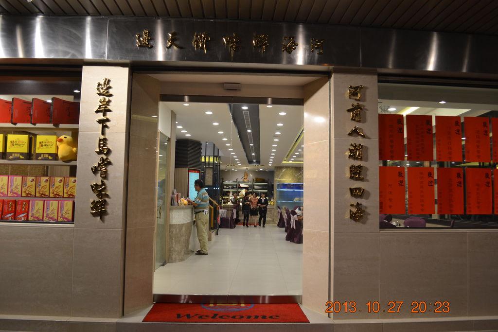 2013.10.27-29台南高雄 158