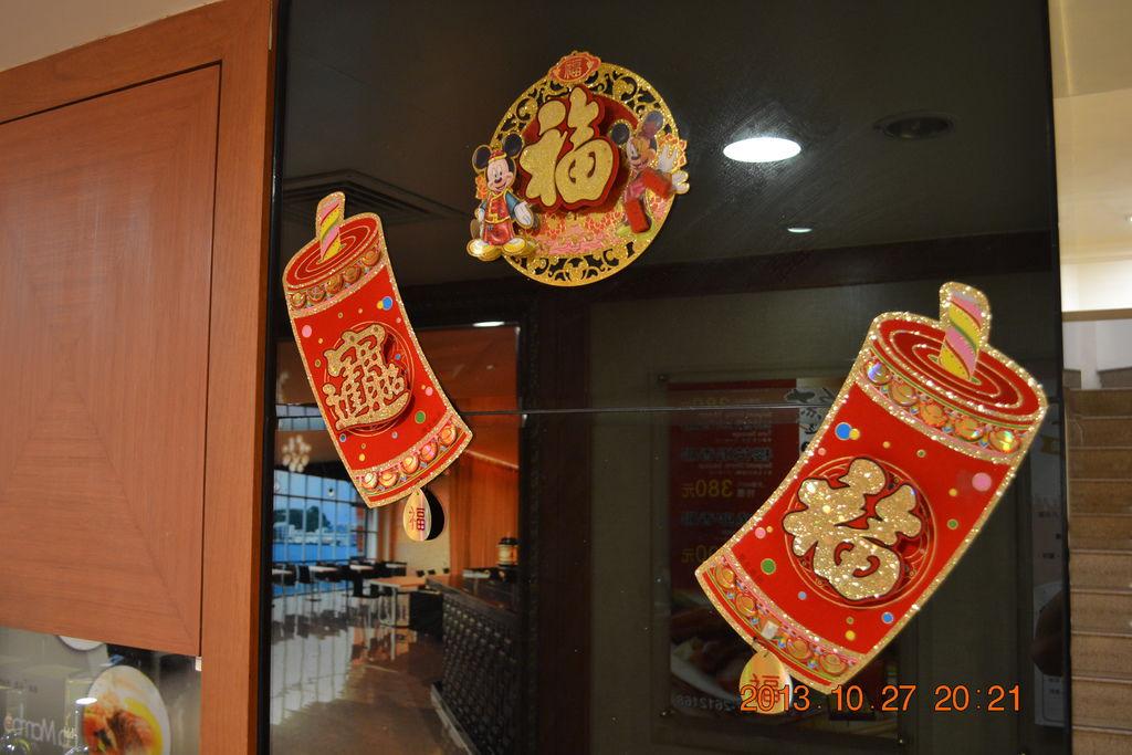 2013.10.27-29台南高雄 152