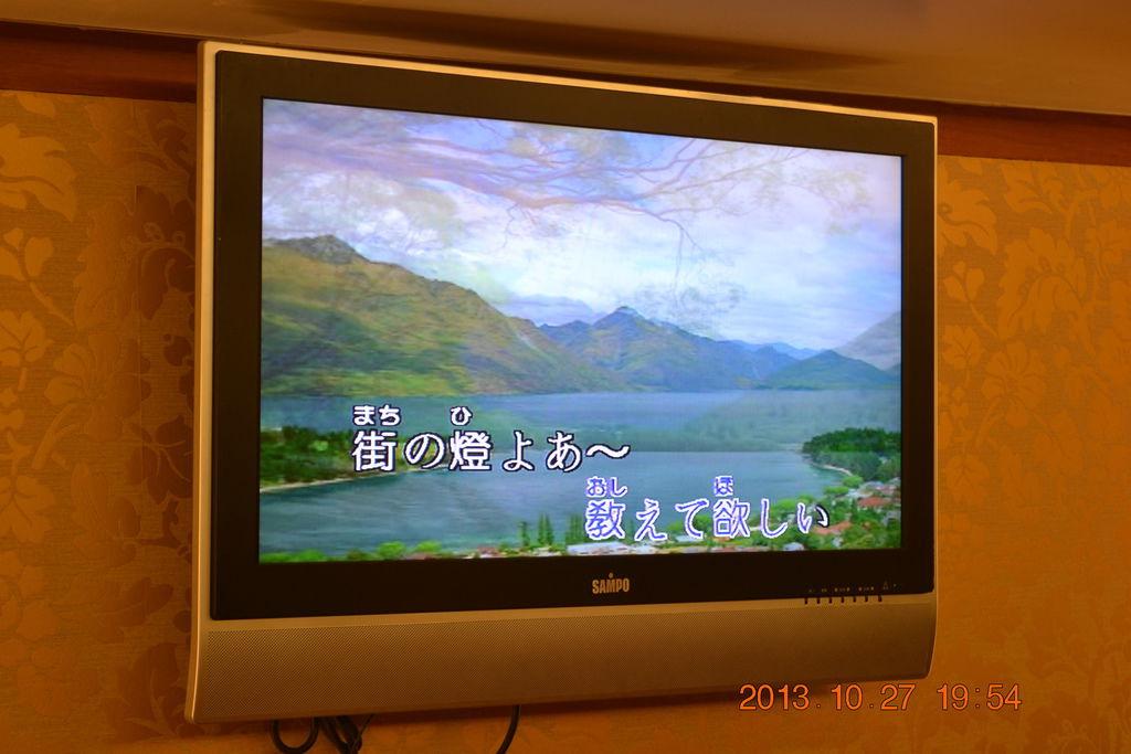 2013.10.27-29台南高雄 148