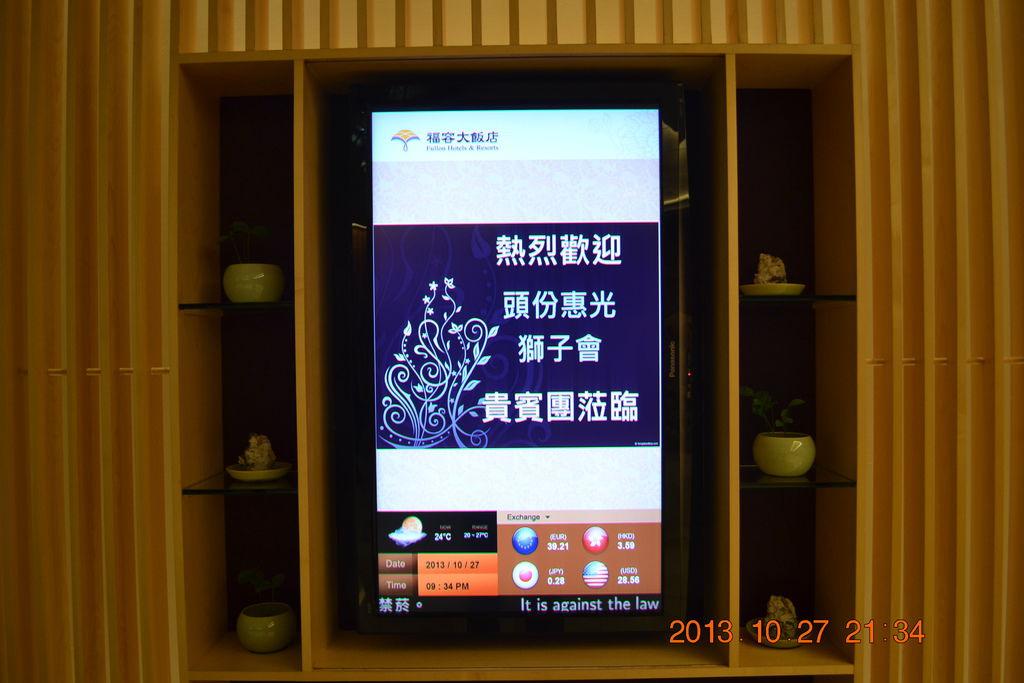 2013.10.27-29台南高雄 174