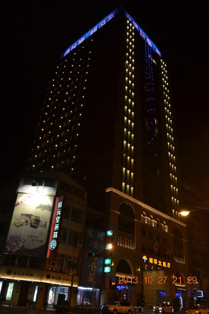 2013.10.27-29台南高雄 167