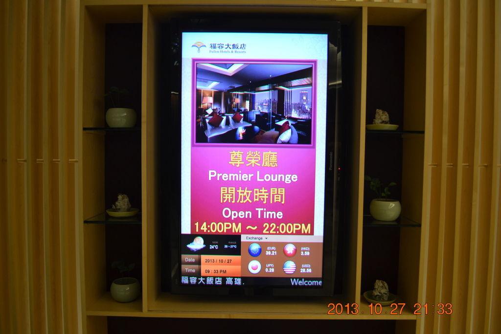 2013.10.27-29台南高雄 173